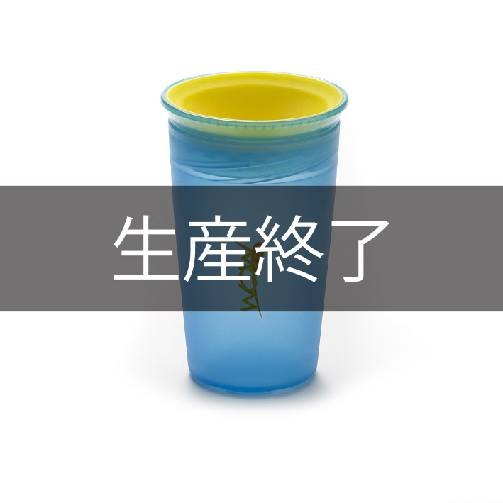 Wow Cup クリアカラー ブルー