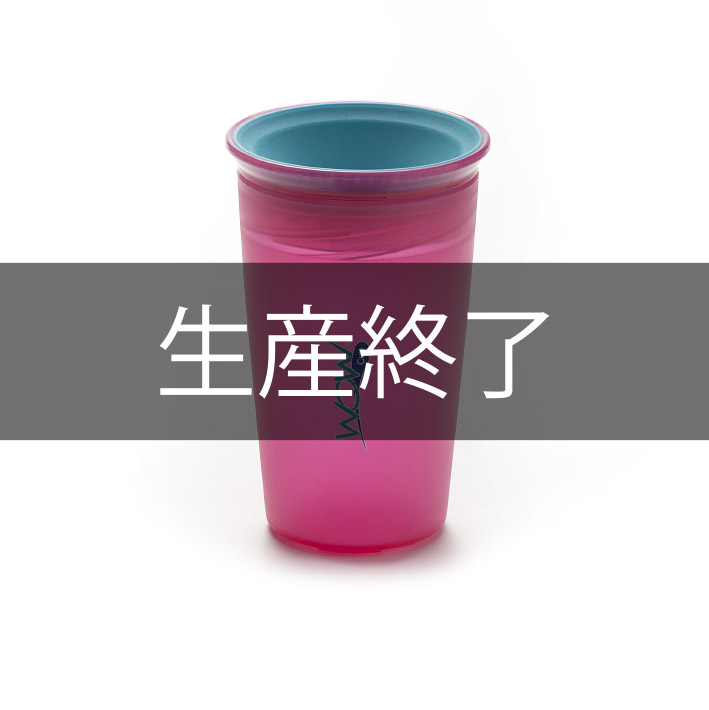 Wow Cup クリアカラー ピンク