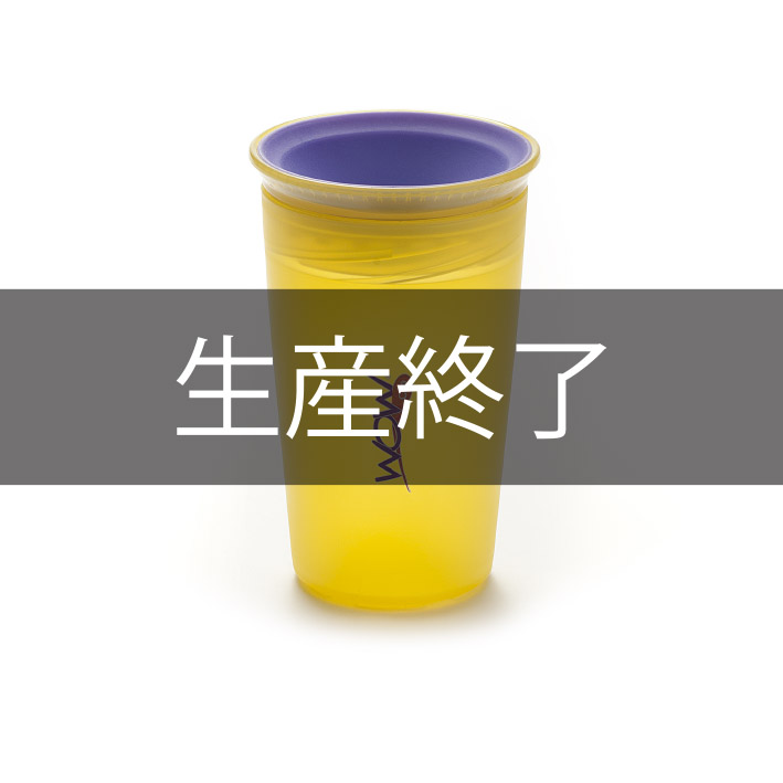 Wow Cup クリアカラー イエロー