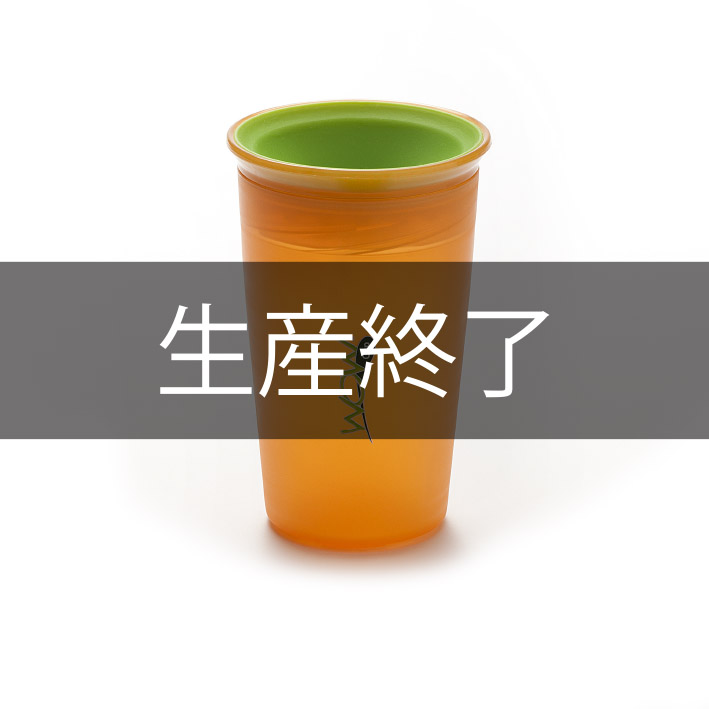 Wow Cup クリアカラー オレンジ