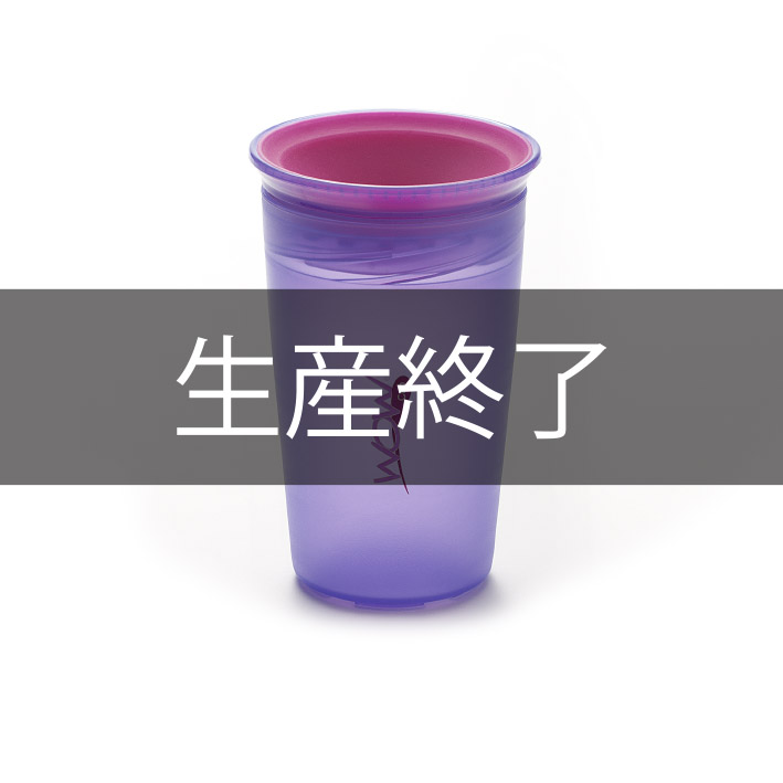 Wow Cup クリアカラー パープル