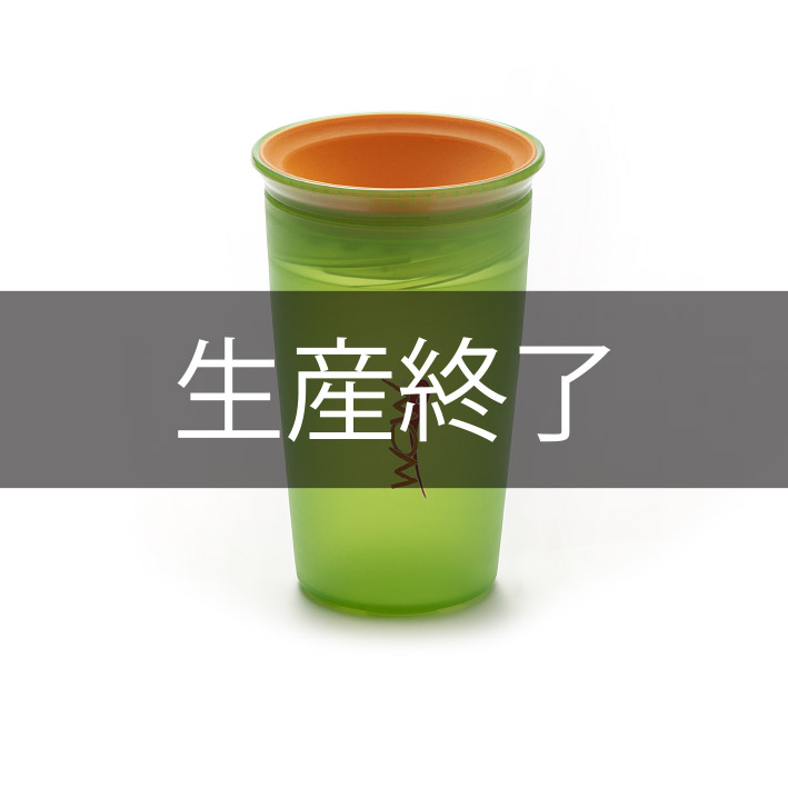 Wow Cup クリアカラー グリーン